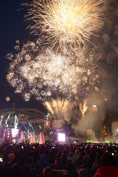 3월 31일 중원로터리에서 열린 개막식에선 '멀티미디어 불꽃 쇼'가 열렸다.