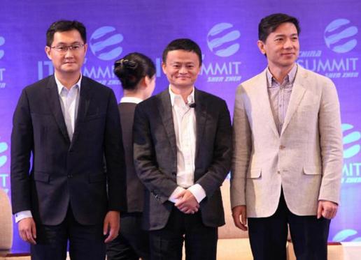 중국 인터넷 기업 3인방인 텐센트 알리바바 바이두의 창업자 마화텅(왼쪽 부터)  마윈 리엔훙이 2일 중국 IT리더 서밋에서 자리를 함께 했다./신랑과기