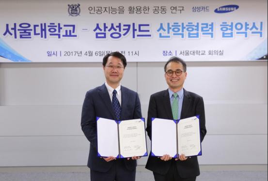 왼쪽부터 삼성카드 빅데이터 연구소장 허재영 상무, 서울대학교
