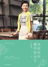 '활짝 핀 여자' 책 사진