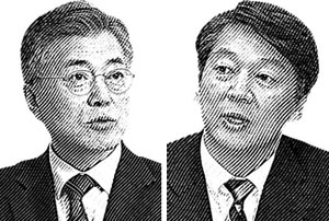 문재인 후보(왼쪽), 안철수 후보.