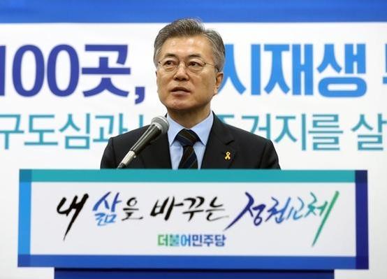 더불어민주당 문재인 대선후보가 9일 서울 여의도 당사에서 도시재생 뉴딜사업 정책 발표를 하고 있다. / 사진=연합뉴스