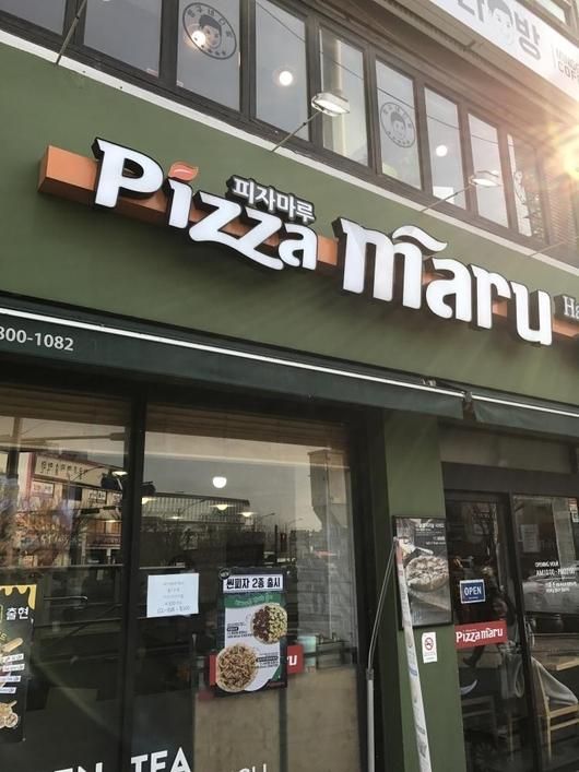 피자마루 매장 전경. 피자마루는 가성비를 강조하지만 깨끗한 인테리어로 고객들의 발길을 사로잡는다./피자마루 제공