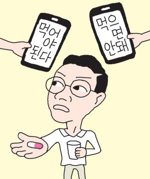 [송태호의 의사도 사람]