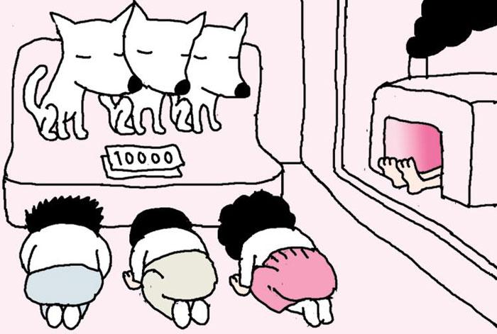[사건 블랙박스] 진돗개 숭배단체 간부