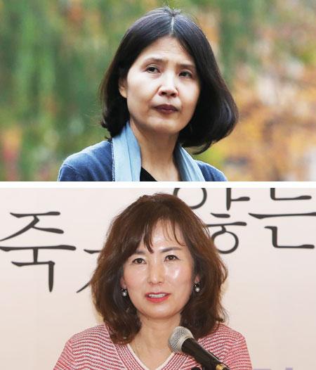 최영미(위), 공지영.