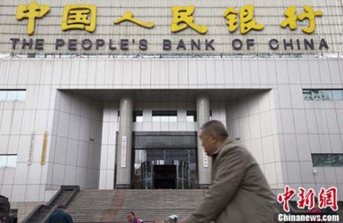 중국신문망은 인민은행 발표 통계를 인용, 1분기 사회융자 증가분이 전년 동기에 비해 2268억위안 확대됐다고 전했다. /중국신문망
