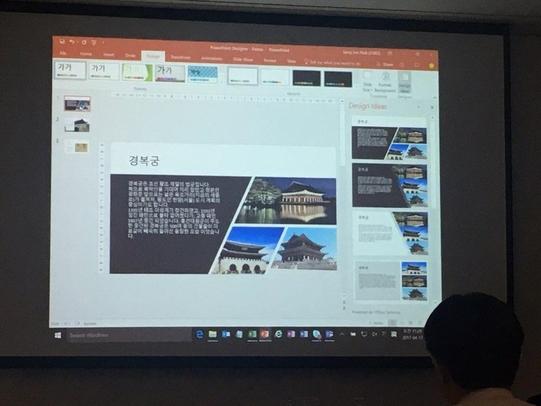 오피스 365 프레젠테이션 디자인 기능으로 경복궁 프레젠테이션 템플릿을 구성하고 있다. / 이다비 기자