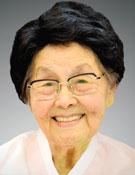 '해군의 어머니' 홍은혜 여사