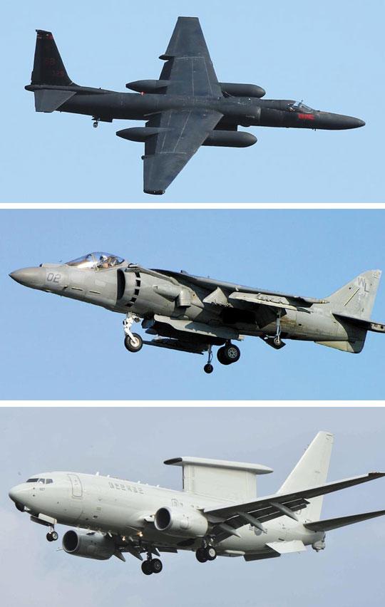 전북 익산의 군산비행장에서 20일 열린 한·미 공군의 연합 공중 종합훈련'맥스선더'에는 (위부터)미국의 고고도 정찰기 U-2와 수직 이착륙 가능한 해리어기(AV-8B), 우리나라 공군의 조기경보기'피스아이(E-737)'등도 참가했다.