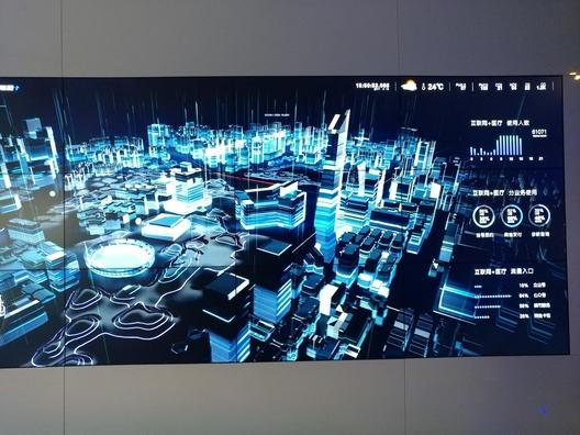 중국 선전 텐센트 사옥에는 텐센트의 위챗 사용자를 실시간으로 보여주는 히트맵 화면이 있다.