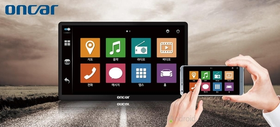 LG G6 스마트폰을 지원하는 유브릿지의 커넥티드카 솔루션 '온카(oncar)'. /유브릿지 제공