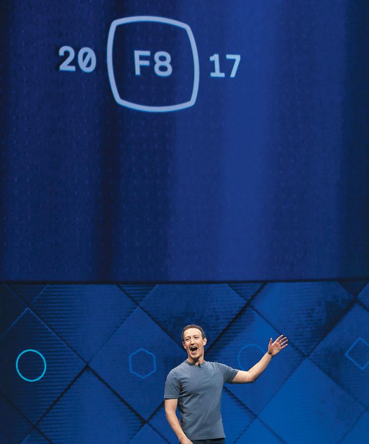 마크 저커버그 페이스북 CEO가 지난 18일(현지 시각) 미국 새너제이 매케너리 컨벤션센터에서