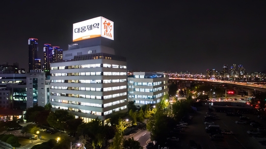 대웅제약 본사 야경 / 대웅제약 제공