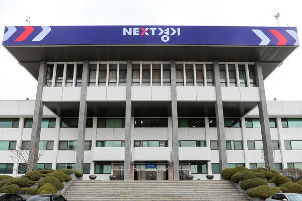 경기도는 21일 '2017 제9회 경기세계도자비엔날레' 개막식을 열었다고 밝혔다.
