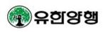 유한양행, 임플란트 제조업체 워랜텍 지분 35% 인수…치과사업 분야 본격 진출