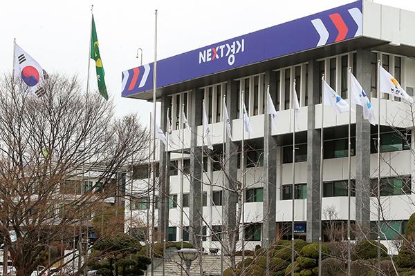 경기도는 26일 도 홈페이지를 통해 경기도 전용서체 '경기천년체'를 배포한다고 밝혔다.