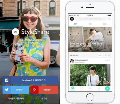 스타일쉐어는 10~20대 여성들이 패션∙뷰티 정보를 공유하고 쇼핑하는 모바일 애플리케이션이다. 현재 회원이 280만 명에 달한다./사진=스타일쉐어