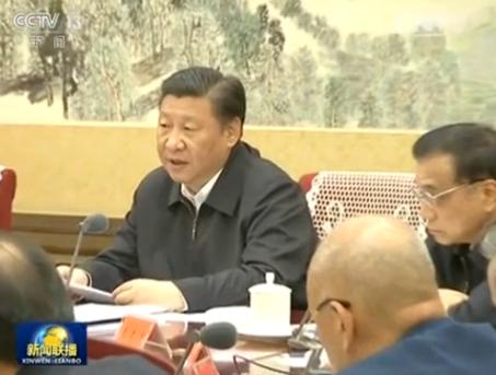 시진핑 중국 국가주석이 25일 정치국 집체학습에서 일부 국가의 통화정책이 중국 금융에 충격을 줄 수 있다고 경고하고 있다./중국 CCTV