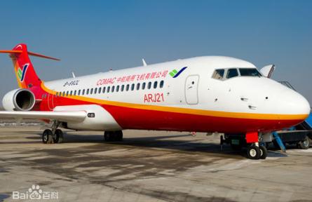중국이 상용화에 성공한 중소형 여객기 ARJ21 /바이두
