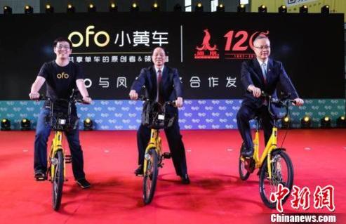 중국신문망은 중국 최대 자전거 수출업체 상하이펑황이 중국 1호 공유자전거업체 오포에 향후 1년간 500만대 이상의 자전거를 공급하는 제휴 관계를 맺었다고 전했다./중국신문망
