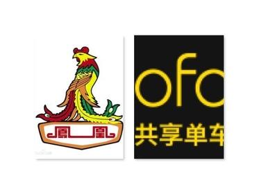 중국의 대표적인 전통 자전거업체 상하이펑황(왼쪽)과 제휴를 맺은 중국 공유자전거 업체 오포 로고  /바이두