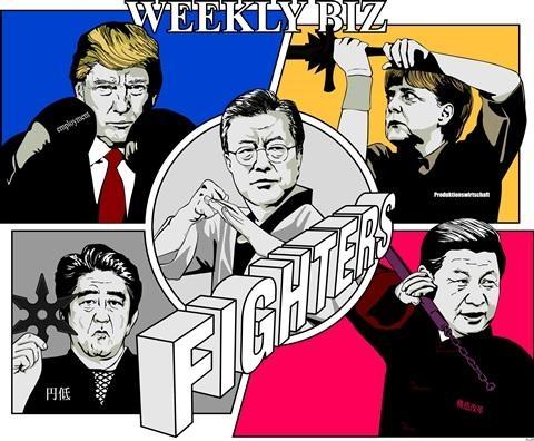 [알립니다] 세계경제 4강 틈에서 한국의 생존법…위클리비즈 5월 13일자