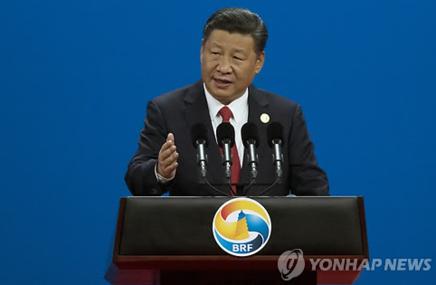 시진핑 중국 국가주석이 14일 베이징에서 열린 일대일로 포럼에서 개막사를 하고 있다. /연합뉴스