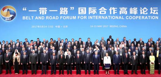 중국은 14일 베이징에서 이틀 일정의 일대일로 포럼을 개막했다. /신화망