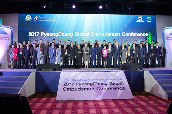 2017 평창 글로벌 옴부즈만 컨퍼런스가 지난 17일 개최됐다.