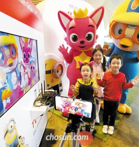 18일 서울 광화문 KT스퀘어에서 어린이들이 TV에 나오는 자신의 모습을 보며 애니메이션 캐릭터 뽀로로와 놀 수 있는 서비스인 'TV쏙'을 체험하고 있다.