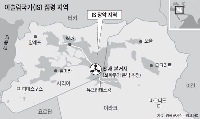 이슬람국가 점령 지역 지도