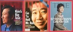 """GO TO HELL… 논란 부른 사진 - SBS플러스 시사 풍자 프로그램에서 지난 17일 사용한 노무현 전 대통령 합성 사진. 노 전 대통령 사진에 """"Go To Hell Mr. Roh(지옥에나 가라, 미스터 노)""""라고 적혀 있다."""