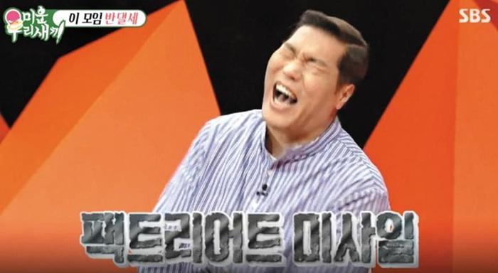 서장훈은 예능 프로그램 '미운 우리 새끼'에서 능숙한 진행과 말솜씨로 팬들을 늘렸다.