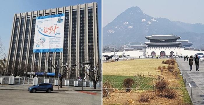 광화문 청사와 북악산, 경복궁과 청와대 전경.