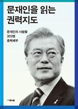 북카페 선정 도서들 사진