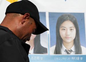 지난 16일 세월호 선체에서 수습된 유골이 단원고 허다윤양으로 확인된 19일 허양의 아버지 허흥환씨가 목포 신항 '미수습자 가족 만남의 장소' 앞에 걸린 딸의 사진 앞에서 고개를 떨구었다.