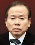 김이수 헌법재판관