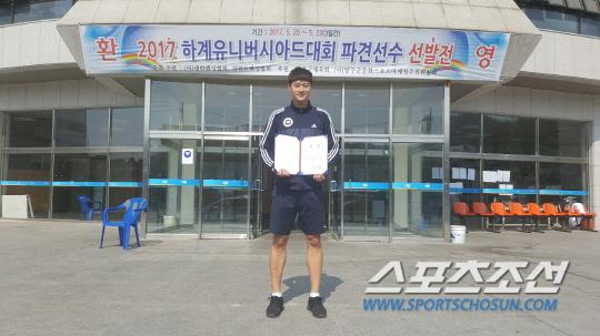 '대전대 꽃미남 펜서'오상욱 U대회 선발전 당당 1위