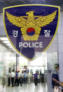 주한미군 10대 자녀들, 클럽 위치 물었는데 모른다고 행인 집단폭행