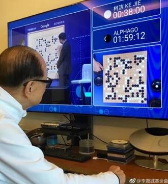 리카싱 청쿵실업 회장이 알파고와 커제 9단의 대국 중계를 보고 있다. /웨이보