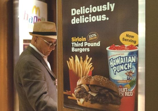 맥도널드는 성장 비결 중 하나로 협력업체와 긴밀한 관계를 유지한 것을 꼽았다./블룸버그