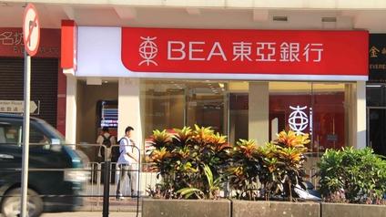 중국은 7월1일로 회귀 20주년을 맞는 홍콩에 '선물'로 채권통을 준비중이지만 무디스의 중국 신용등급 강등으로 의미가 퇴색되게 됐다./조선비즈