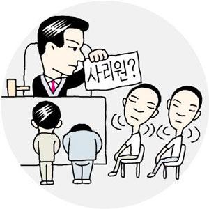 [핫 코너] 서울 불고깃집·대전 냉면집 '사리원' 쟁탈전