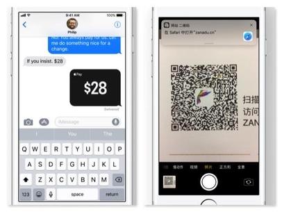 애플이 iOS 11에 추가한 메시지를 통한 개인간 송금기능(왼쪽)과 QR코드 인식 기능/애플