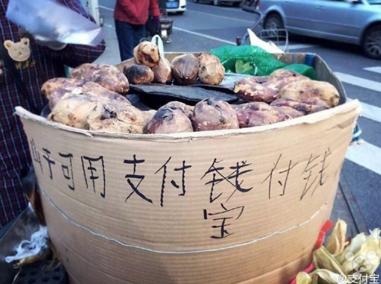 중국에서는 노점상들도 모바일 결제를 하는 것을 자주 목격할 수 있다. /알리페이