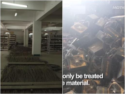 중국 비트코인 채굴장의 모습