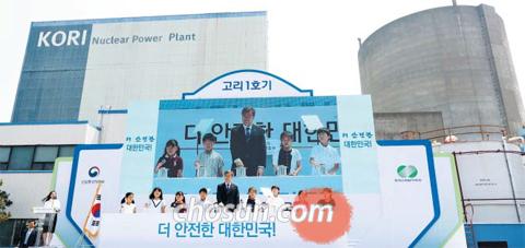 19일 부산 기장군 고리 원자력발전소 1호기 영구 정지 선포식에서 문재인 대통령이 인근 지역 초등학생들과 함께 기념행사를 진행하고 있다.