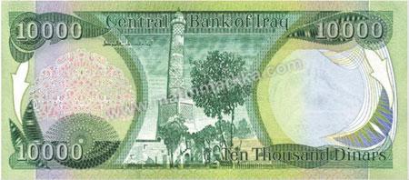 이라크의 1만디나르 지폐에 그려진 알누리 모스크.