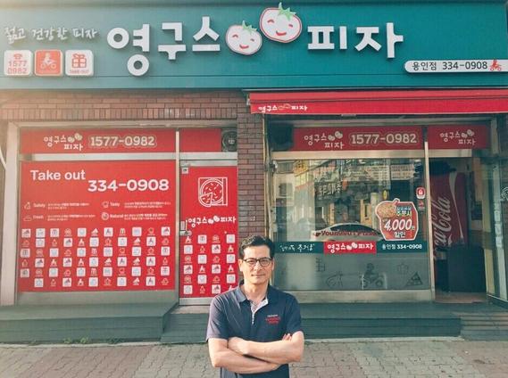 오두환 영구스피자 용인점 사장./영구스피자 제공